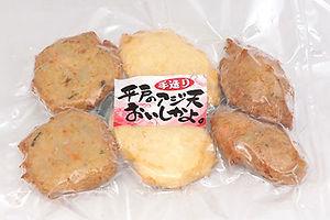 冷凍 天ぷらセット