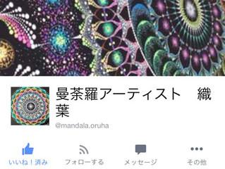 長崎市内のギャラリー情報求む!