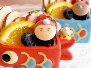 こどもの日のケーキ!