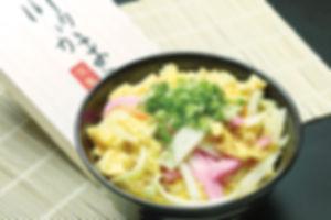 recipe_02.jpg