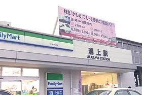 ① JR浦上駅を出て、横断歩道へ