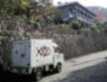 umemoto_01_edited.jpg