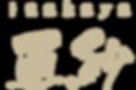 honten_logo_02.png