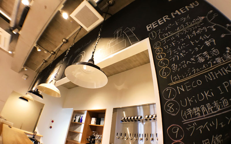 BEER PUB & CAFE AWAKE