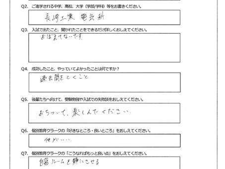 合格アンケート(長崎工業高等学校 電気科)