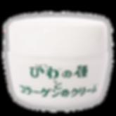 item_05_a.png