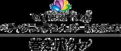 makizume_logo_01.png