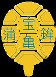 宝亀かまぼころロゴ