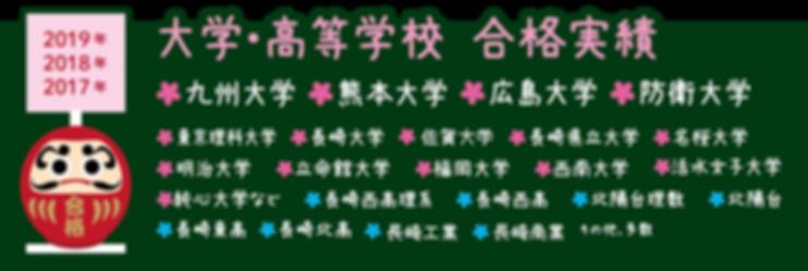 gokaku_2019_01.png