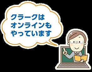 online_01.png