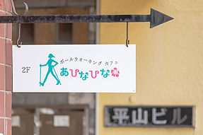 cafe_kanban.jpg