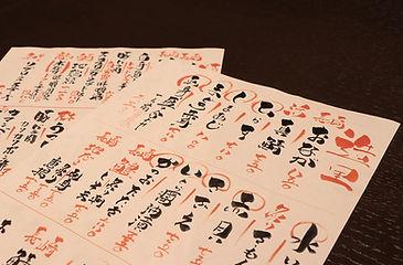 kamon_menu_05.jpg