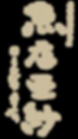 uodana_logo_01.png