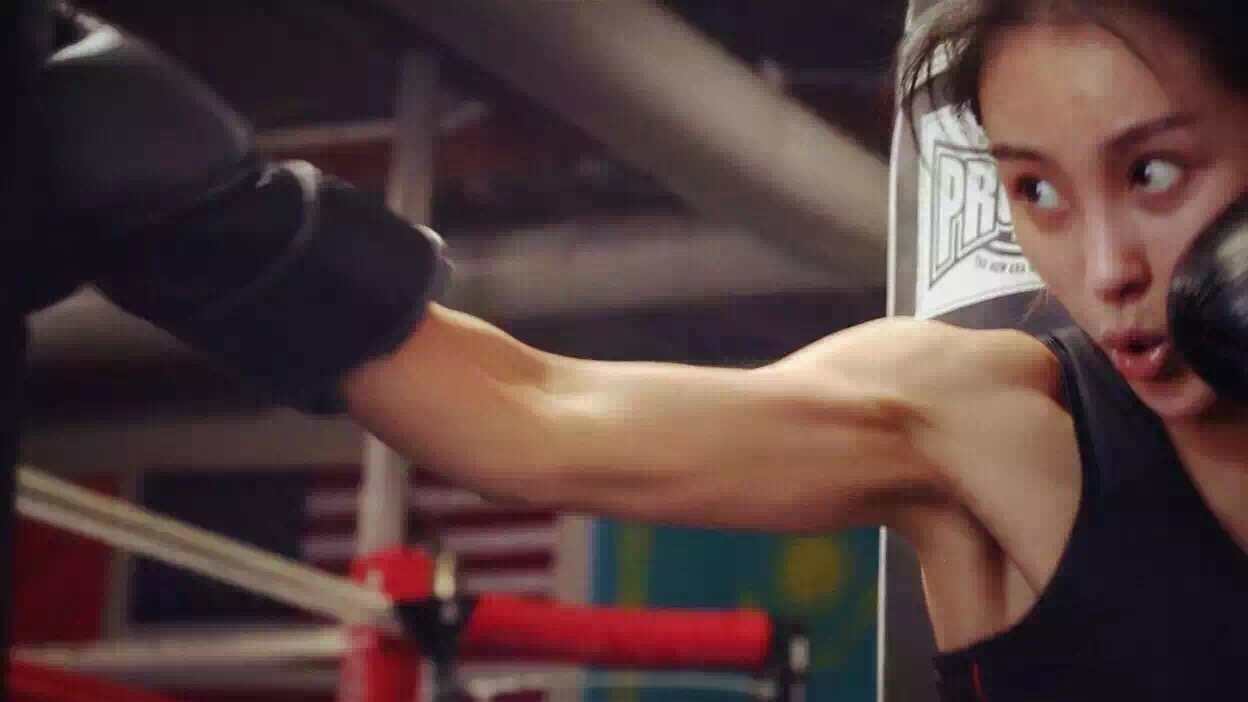 Jane Wu training
