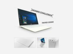 LG 노트북 그램