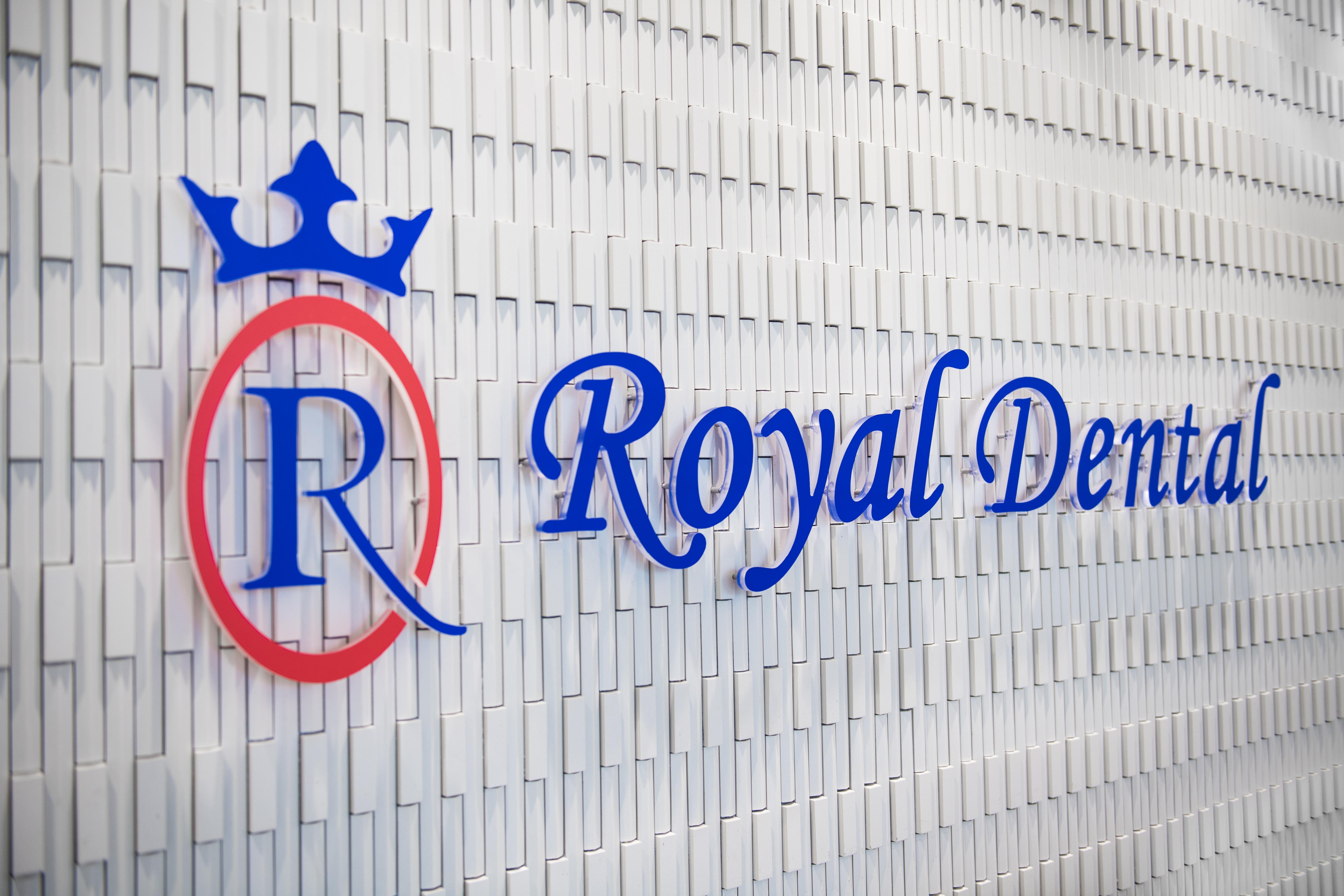 Royal-Dental-2017-1090