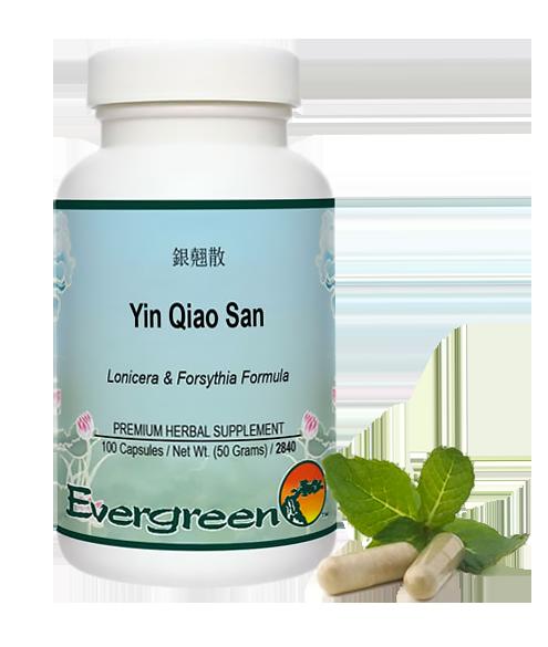 Yin Qiao San - Capsules (100 count)