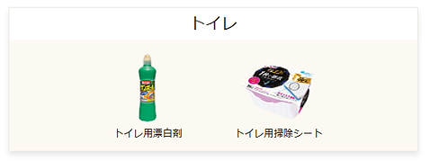 繝医う繝ャ・・min.png