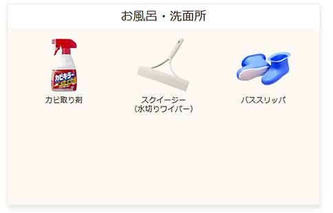 縺企「ィ蜻・-min.png