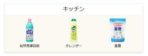 繧ュ繝・メ繝ウ・・min.png