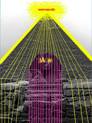 11.Pyramid.jpg