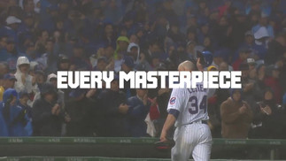 Chicago Cubs - Pitch
