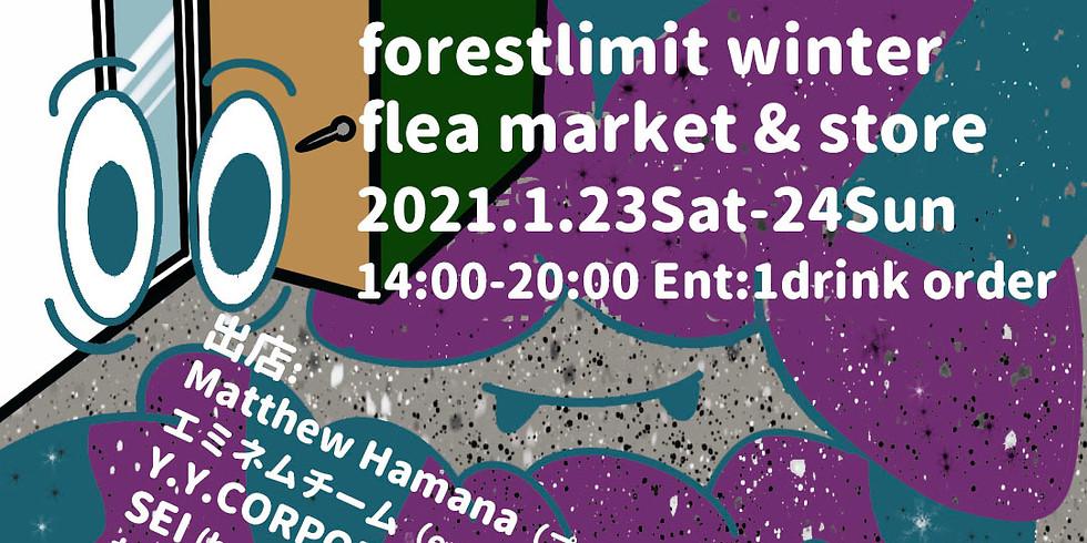 forestlimit  winter flea market & store