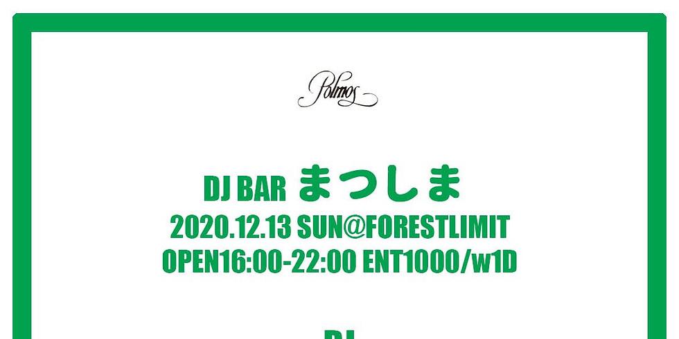 DJ BAR まつしま