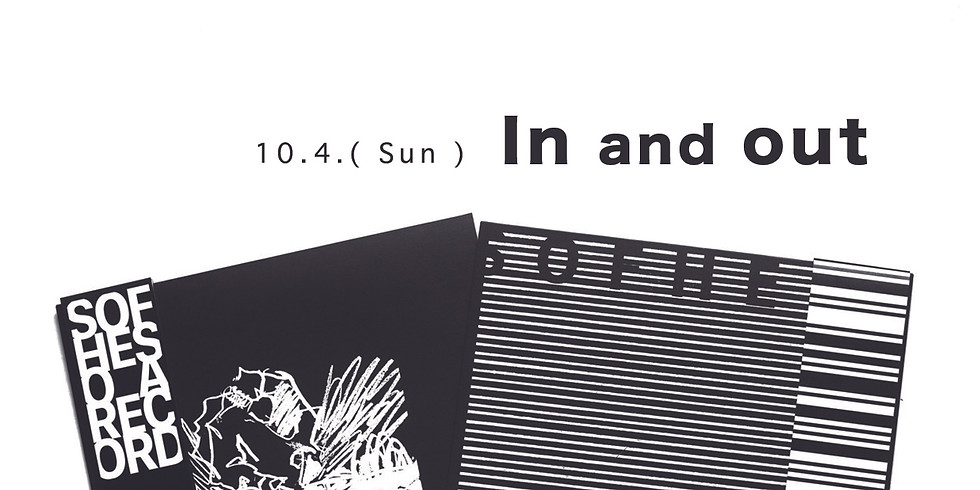 """""""In and out""""  sofheso   A RECORD (FIRST TERRACE RECORDS)  release party at forestlimit"""