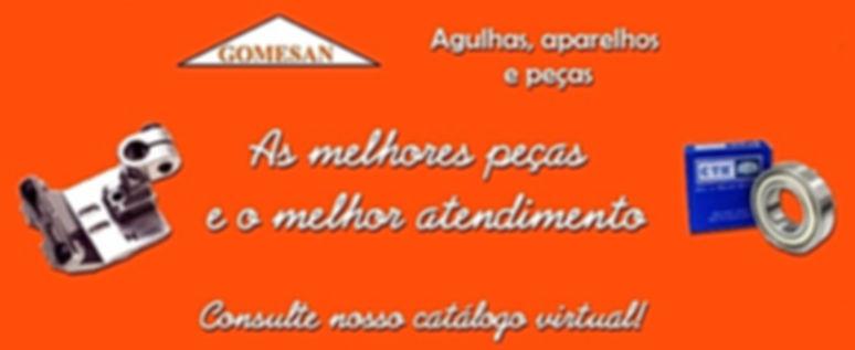 Gomesan Logo