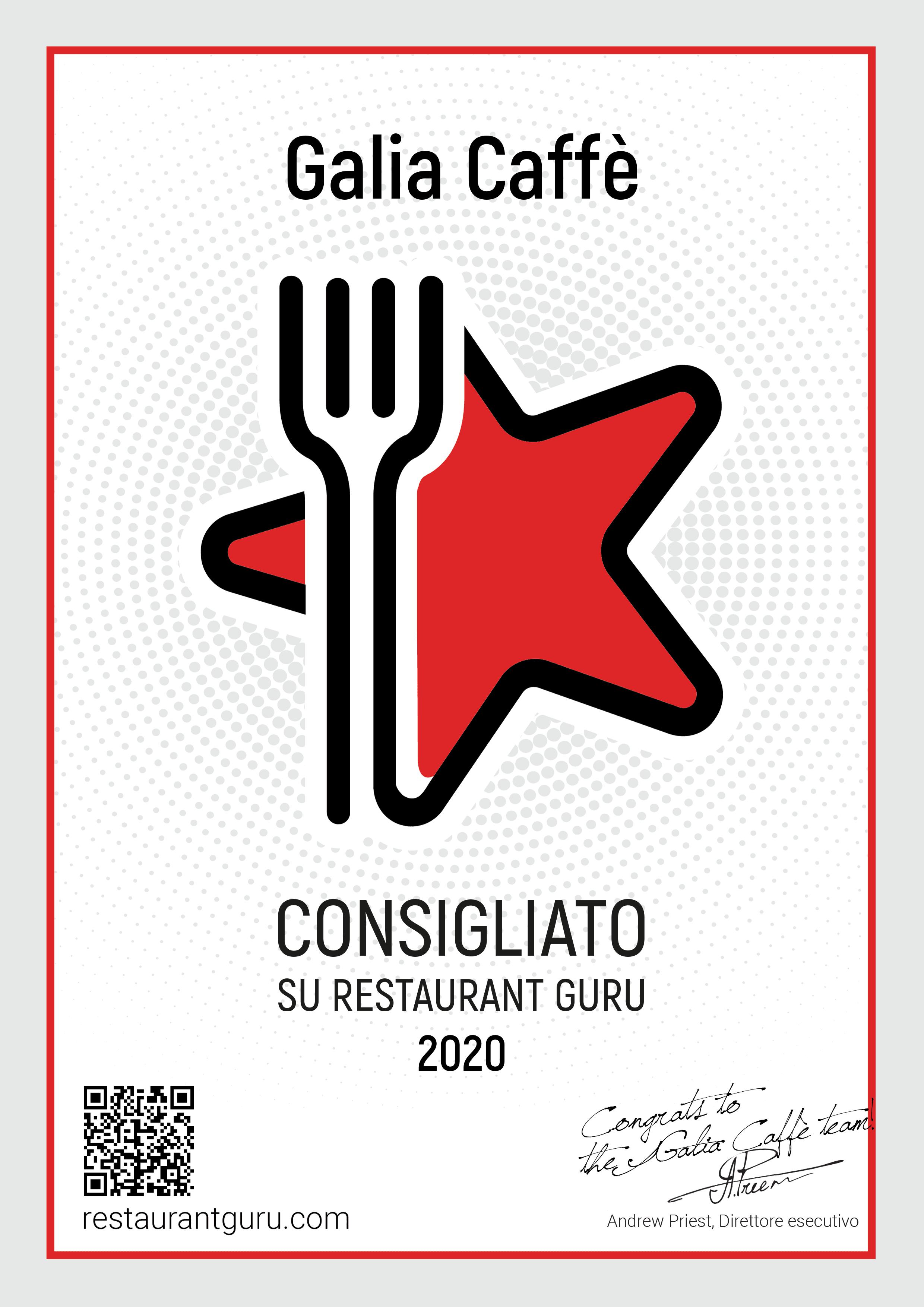 Premio Restourant GURU