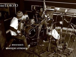 2013.4.12(SAT) noTOKYO @ Shinjuku ANTIKNOCK