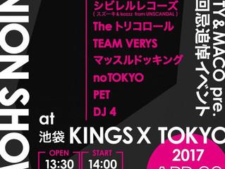 2017.4.9(Sun) noTOKYO @  Ikebukuro KINGSX TOKYO