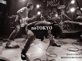 2014.05.17(SAT) noTOKYO @ Ikebukuro MANHOLE
