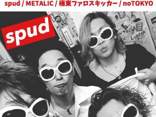 2019.8.2(Sat) noTOKYO@下北沢CLUB Que