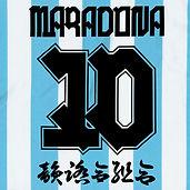 MARADONA_DA.jpg