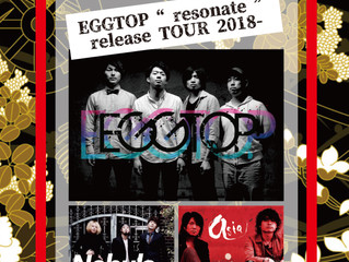 2018.9.9(Sun) noTOKYO @ 浅草Gold Sounds