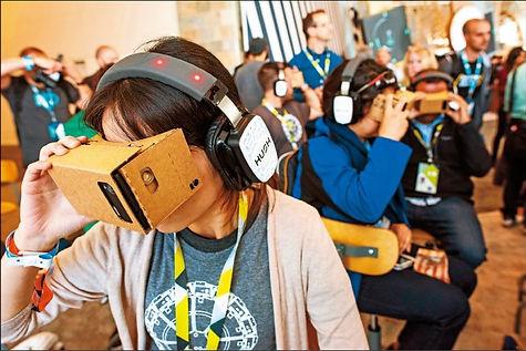 VR AR 虛擬實境 擴增實境 STEM課程.jpg