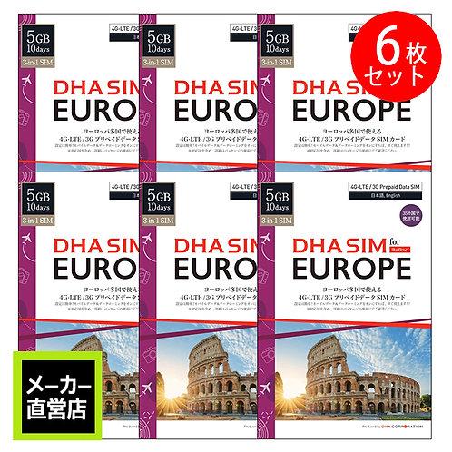 DHA SIM for Europe ヨーロッパ 35国 10日間 5GB 4G/LTE データSIM 6枚セット