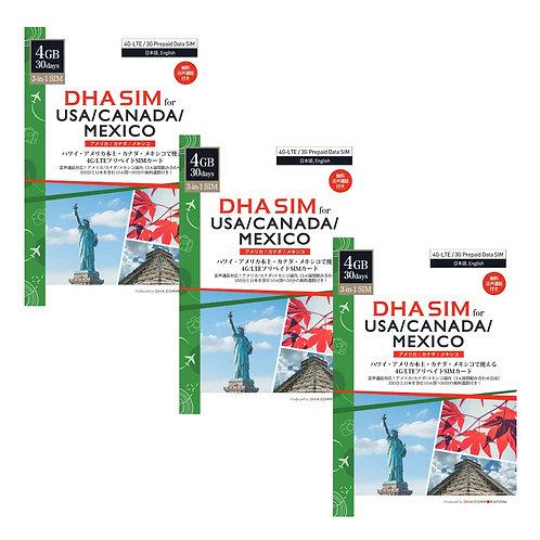 DHA SIM for USA/CANADA/MEXICO アメリカ・カナダ・メキシコ 30日間 4GB 4G/LTE データ SIM無料音声付 3枚セット