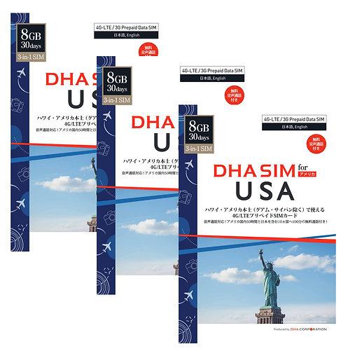 DHA SIM for USA アメリカ本土とハワイ 30日間 8GB 3枚セット 4G/LTE データSIM 無料音声付 (アメリカ50時間/日本100分)