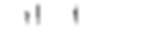 LifesLittleDistillery_Logo_REVERSE_web 2