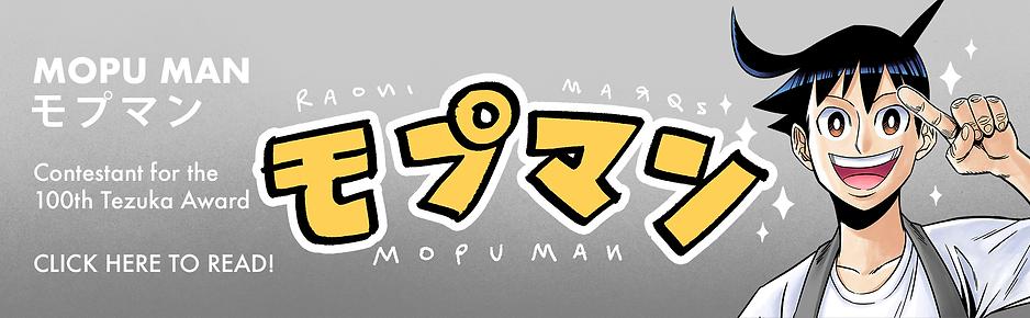 mopu man banner new.png