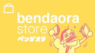 loja store icon como escrever 2 copy.png