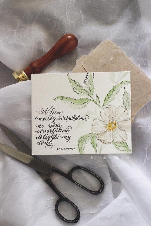 Original Watercolor & Ink Floral with Verse