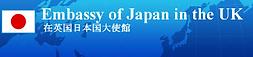 Screenshot_2020-03-24 Embassy of Japan i