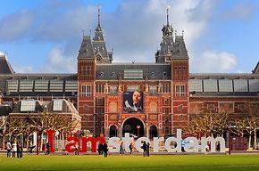 Государственный музей в Амстердаме.jpg