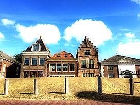 Экскурсия в Эдам