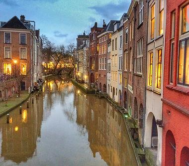 Город Утрехт, Нидерланды