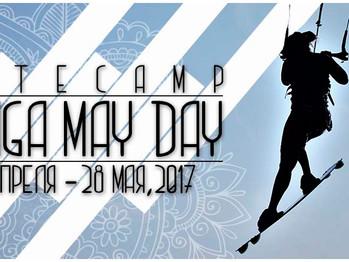Кайт школа едет на юг. Kitecamp BlagaMayDay c 29 апреля по 28 мая 2017.